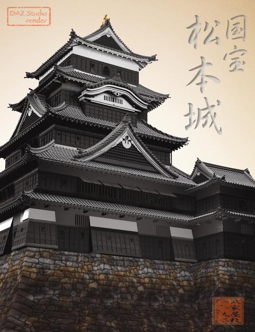 Matsumoto Castle by: sugatak, 3D Models by Daz 3D
