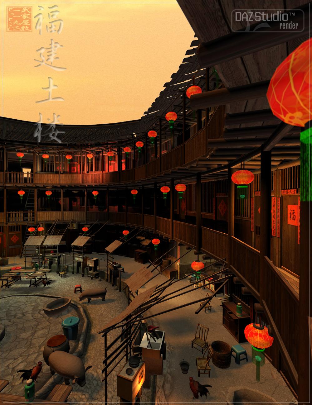 Fujian Tulou Fortress by: sugatak, 3D Models by Daz 3D