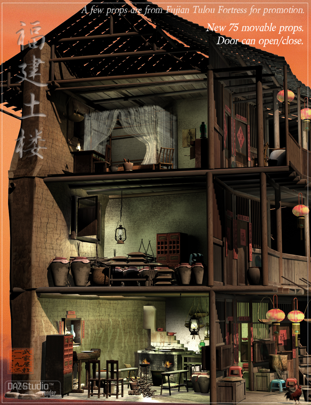 Fujian Tulou Fortress Indoor by: sugatak, 3D Models by Daz 3D