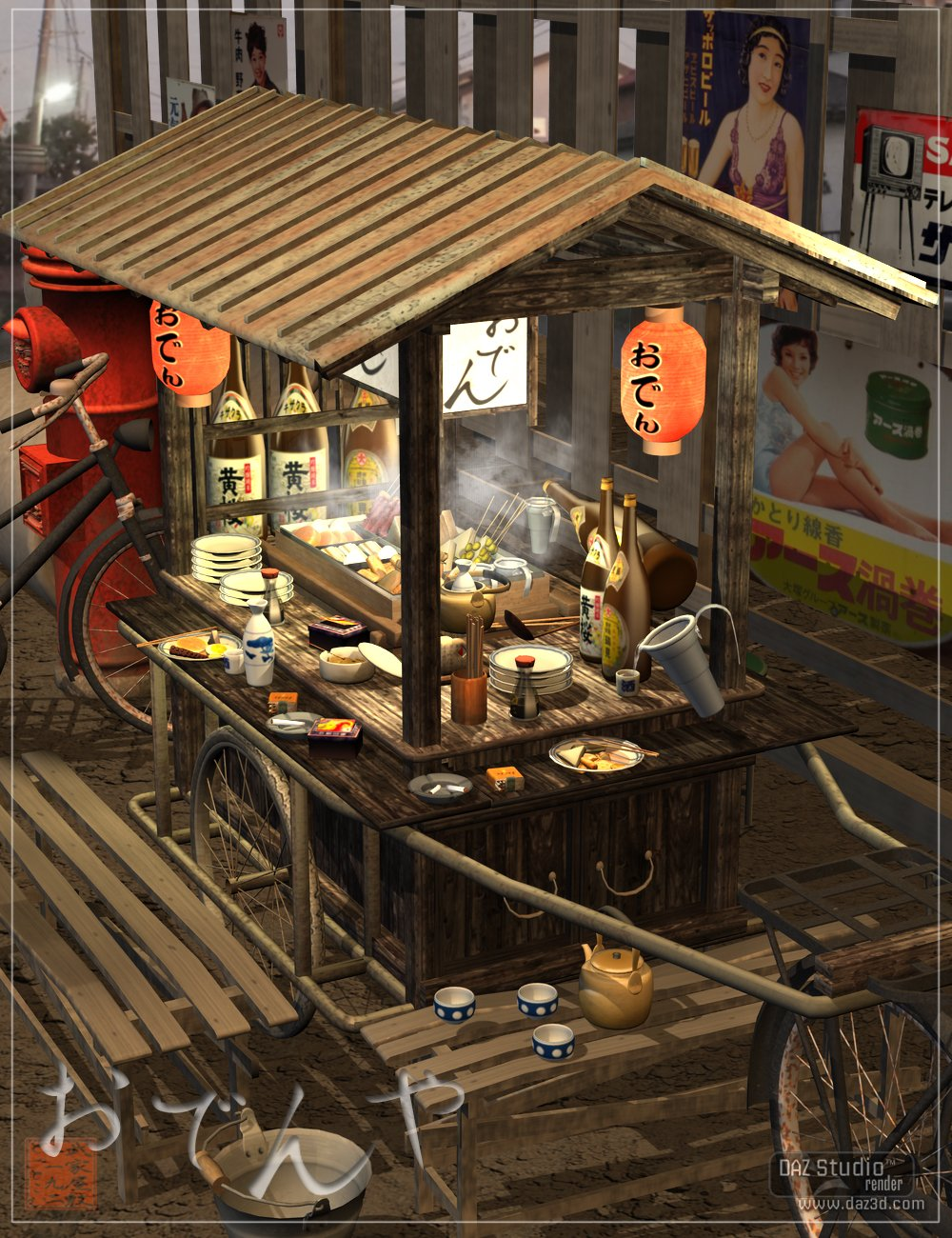 Odenya Tokyo 1954 by: sugatak, 3D Models by Daz 3D