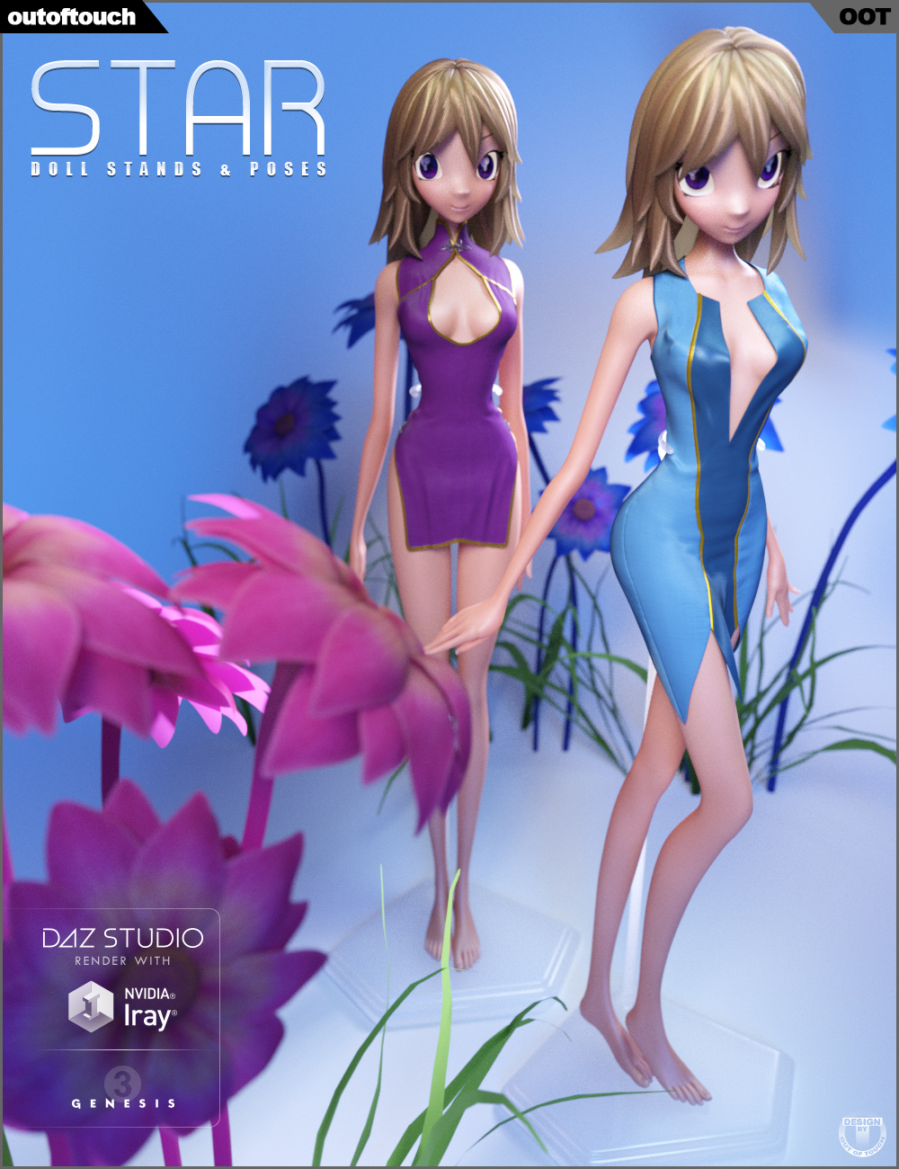 Doll Display Stands and Poses for Star 2.0 by: outoftouch, 3D Models by Daz 3D