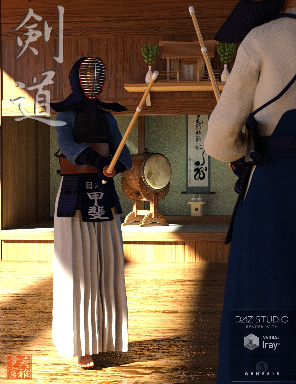 Kendo Dojo and Outfit for Genesis 3 Female(s) by: sugatak, 3D Models by Daz 3D