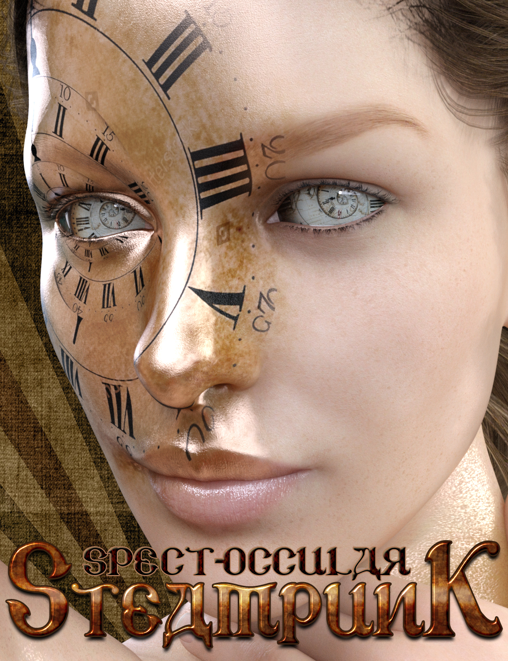 Hinky's Spect-Occulars - Steampunk Eyes for Genesis 8 by: SR3, 3D Models by Daz 3D