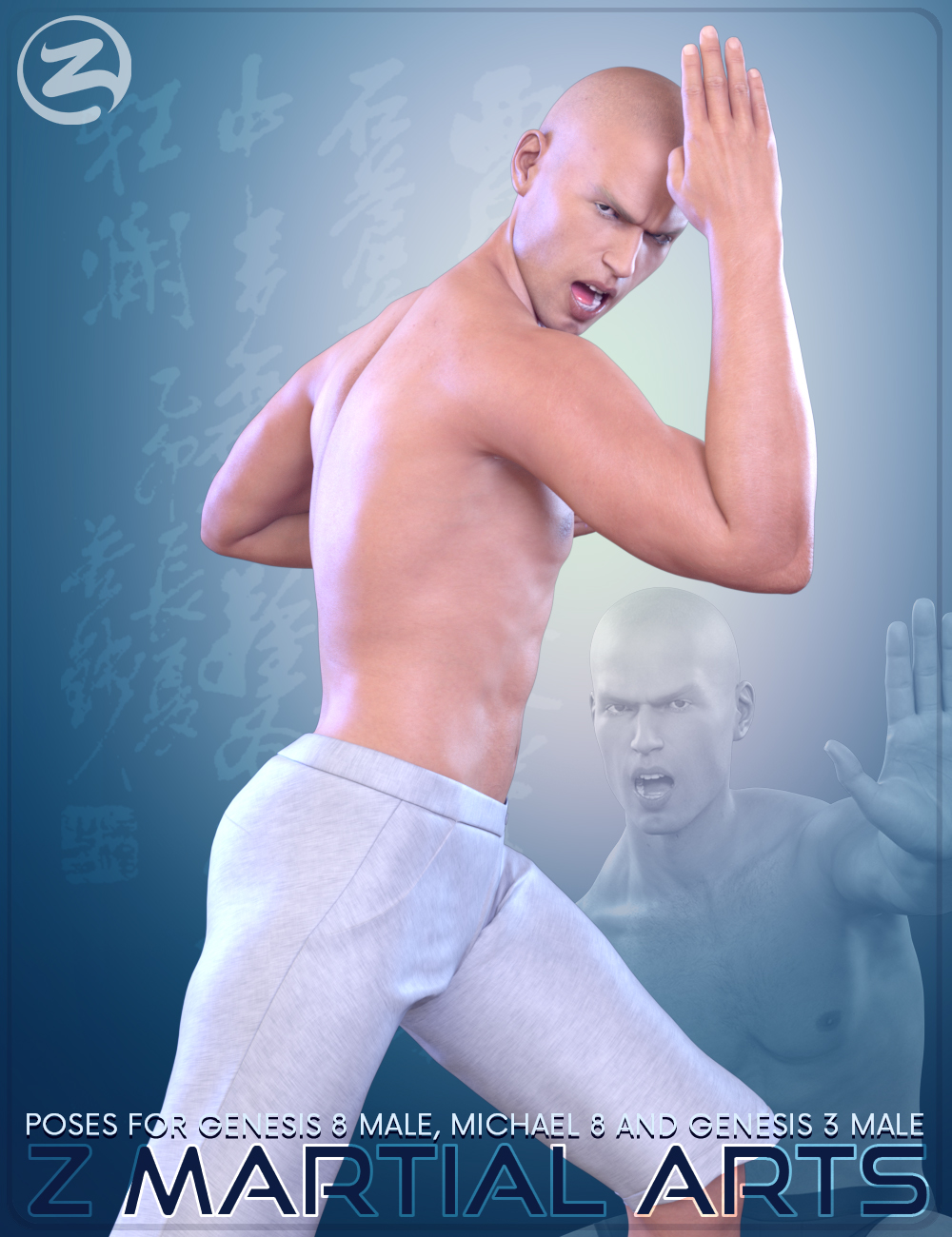 Z Martial Arts - Poses for Genesis 3 Male, Genesis 8 Male and Michael 8 by: Zeddicuss, 3D Models by Daz 3D