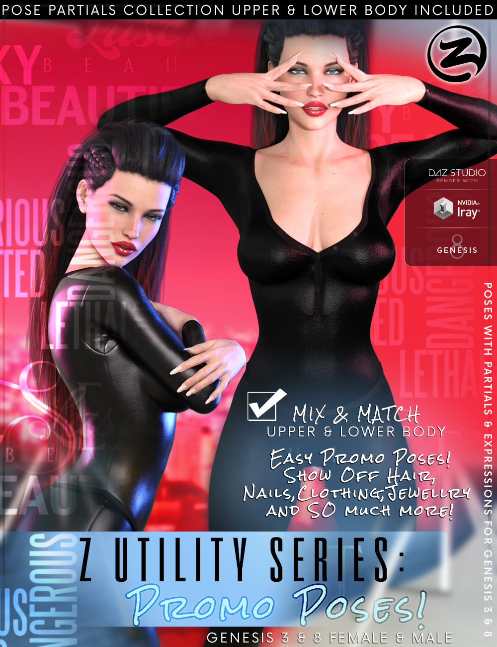 Z Utility Series: Promo Poses and Partials for Genesis 3 & 8 by: Zeddicuss, 3D Models by Daz 3D