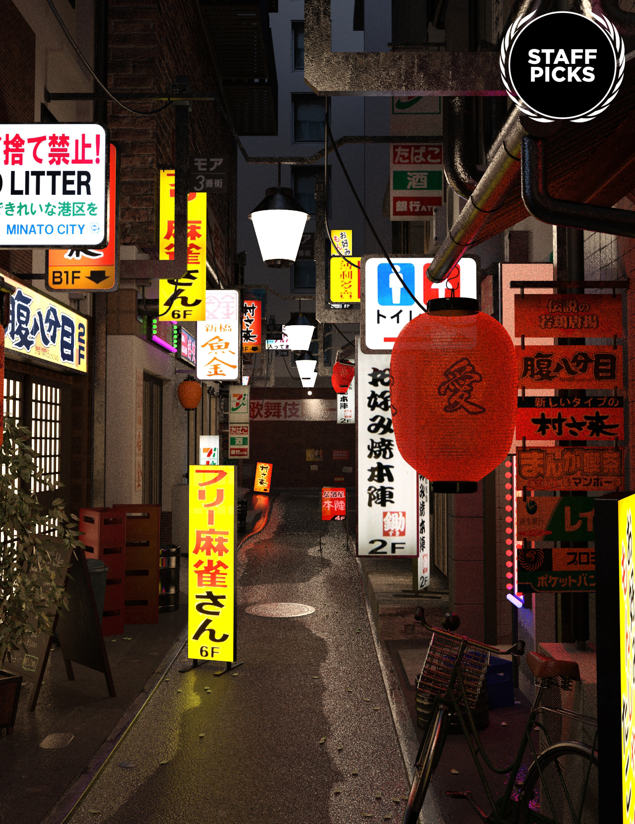 Japanese Alley by: Mely3D, 3D Models by Daz 3D