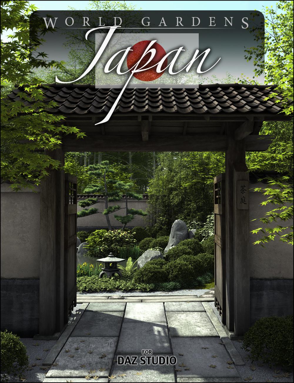 World Gardens Japan for Daz Studio by: HowieFarkes, 3D Models by Daz 3D